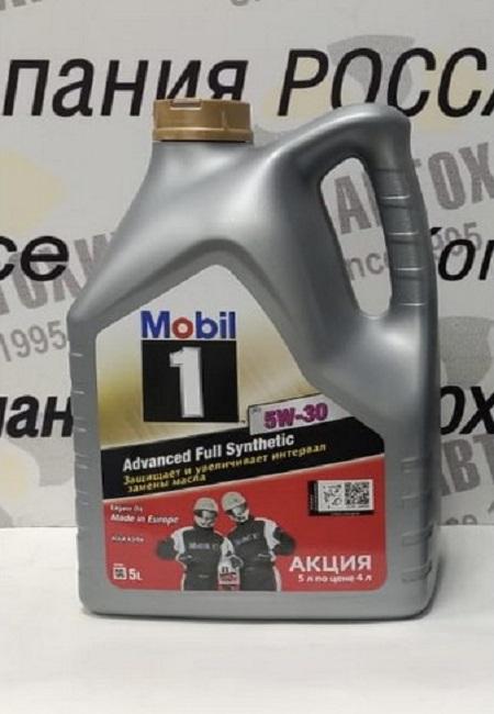 MOBIL 1 FS 5W30 (5л) PROMO 155144 Акция!!! 5 л