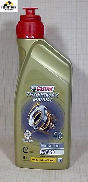Castrol Transmax Manual Multivchicle 75W90 GL-4 (1 л) синт.